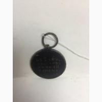 Медаль 1812 годаНе нам, не нам, а имени твоему