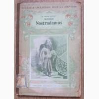 Книга Нострадамус, Париж, 1910 год