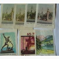 Картинки от конвертов 50-80 годов 48 шт