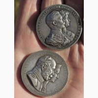 Серебряные юбилейные медали в честь юбилея супружества Вильгельма I и Августы, 19 век