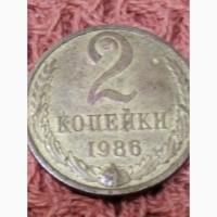 Браки, монета с отверстиями 2 коп 1949 года