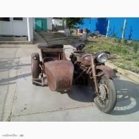 Продам мотоцикл К 700 1952 год