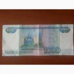 1000 рублей 1997 год
