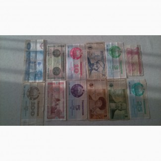 Продам монеты и банкноты