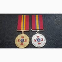 Медали. За достижения в военной службе. 1, 2 степень. ВС Украина. Полный комплект