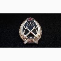 Знак 25 лет краснознаменному северному флоту вмф ссср