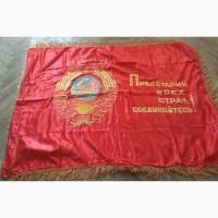 Знамя СССР 1938 год