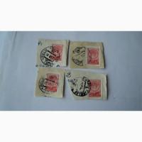 Марки 1957 года гашеные 4 шт