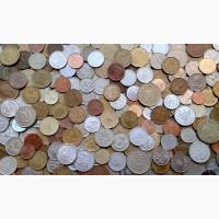 400 иностранных монет 2