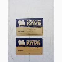 Разные пластиковые карточки