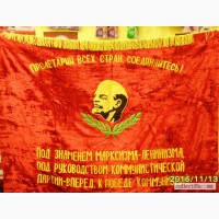 Продам флаг с гербом СССР