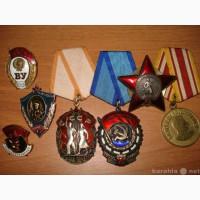 Куплю в Омске значки, медали, ордена, награды 59-75-19, 8-950-331-11-99