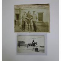 Продается Редкое фото: Карамзин В.А и братья Корниловы. 1912-1914 гг