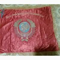 Знамя СССР 1946 год