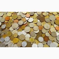 400 иностранных монет 3