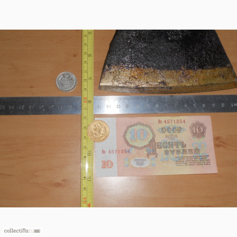 Фото 3. Топор плотничный кованый 195 года СССР