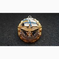 Знак 20 лет морской авиации ВМС Украина
