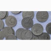 Монеты 20коп.1961г