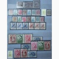 Коллекция марок СССР 1917-1991