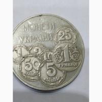 Памятная монета Национального банка