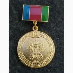 Знак Медаль 80 лет Краснодарскому краю - 225 лет со дня освоения казаками кубанских земель