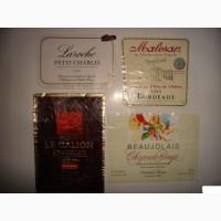 Этикетки от французского вина