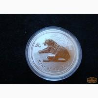 Серебряная монета Австралии (6) в Москве