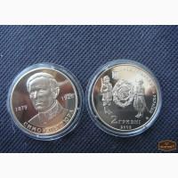 Монету Украины (80), С.Петлюра в Москве