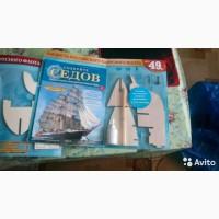 Продам модель для сборки парусника Седов (все 140 выпусков)