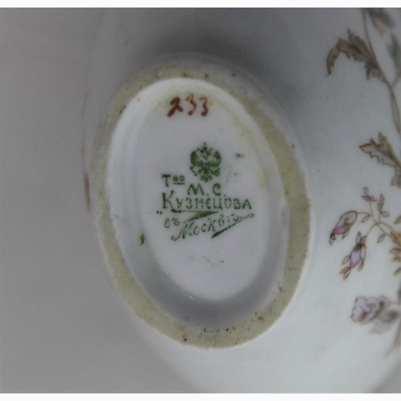 Фото 7. Продается Фарфоровый соусник. Т-во М.С. Кузнецова в Москве 1889-1915 гг