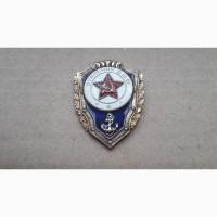 Знак Отличник ВМФ СССР. 1967 г