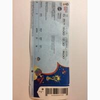 Билет на Финал Чемпионата Мира по футболу 2018