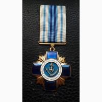 Медаль За вклад в развитие военно-морской прессы. 2 степень ВМС Украина