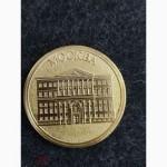Медаль За особые успехи в обучении. Москва. Награждаются преподаватели