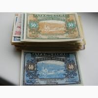Старинные Нотгельды Австрии, 1000 банкнот без повторов