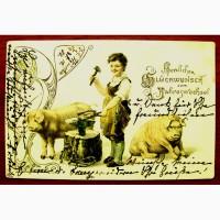 Редкая открытка «С днем Рождения!» 1903 год