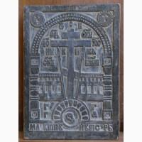 Продается Резная икона Распятие. Старообрядческая XIX века