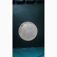 Продам монету 1 рубль, 100 лет со дня рождения Ленина