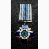 Медаль За внесенный вклад в развитие военно-морской прессы. 3 степень ВМС Украина