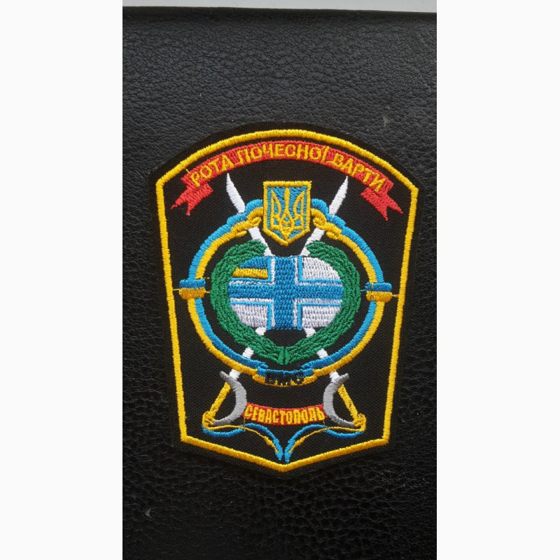 Фото 3. Шевроны Морская пехота ВМС. Украина