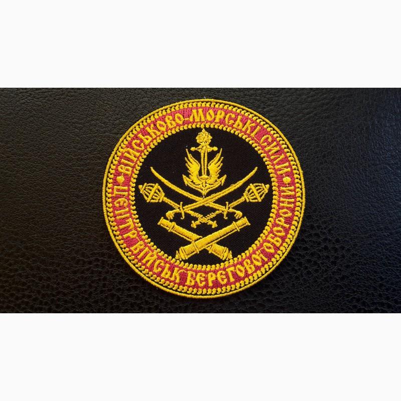Фото 4. Шевроны Морская пехота ВМС. Украина
