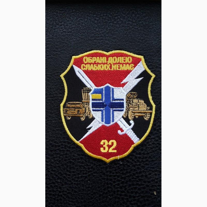 Фото 5. Шевроны Морская пехота ВМС. Украина