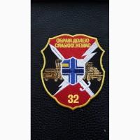 Шевроны Морская пехота ВМС. Украина