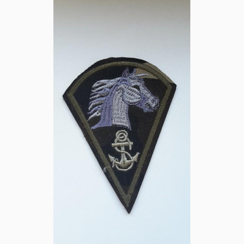 Фото 7. Шевроны Морская пехота ВМС. Украина