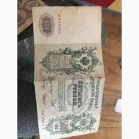 Банкнота 1912