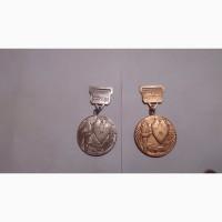 Продаю Медали Чемпионата Москвы