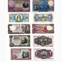 Банкноты Испании