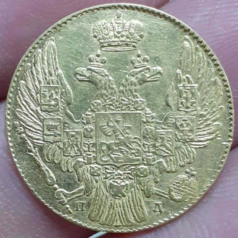 Фото 2. Золотая монета 5 рублей, 1834 год