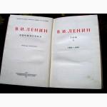 Редкое издание. ПСС В.И.Ленина 1941 год