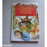 Mi Tesoro de Cuentos Clasicos (сказки на испанском языке)